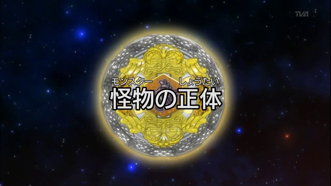 Beyblade: Metal Fury - Episode 28