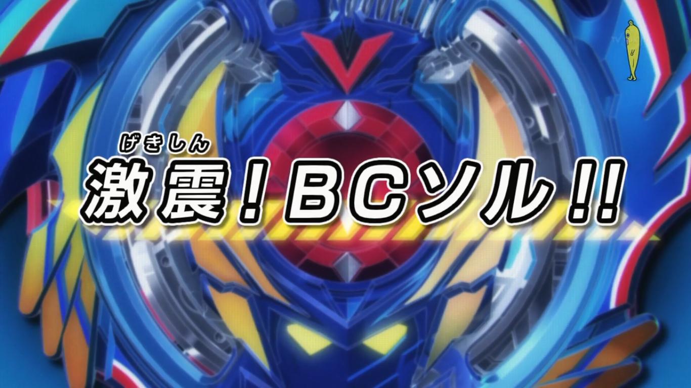 Beyblade Burst Evolution - Episode 06