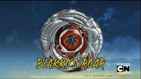 BYAKKO'S ROAR.png