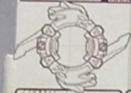 Bey, Grand Dragon Attack Ring