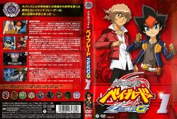 ZeroG DVD1.jpg
