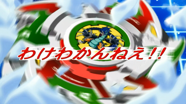 Beyblade: G-Revolution - Episode 32