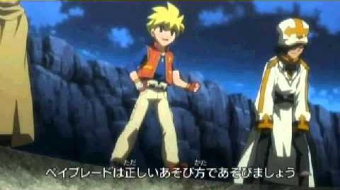 Metal_Fight_Beyblade_4D_-_Episode_26_Whereabouts_of_Orion_-_Preview_(LQ)
