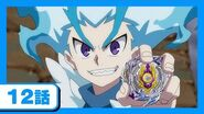 Beyblade Burst Superking Episode 12