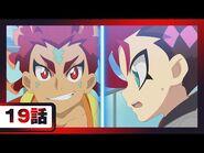 Beyblade Burst Dynamite Battle - Episode 19