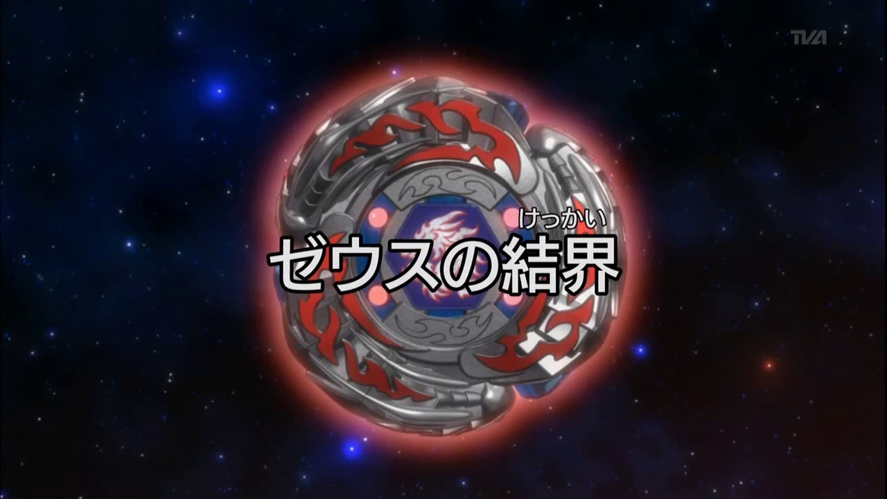 Beyblade: Metal Fury - Episode 38
