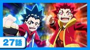 Beyblade Burst Superking Episode 27