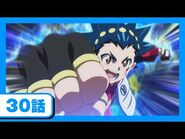 Beyblade Burst Superking Episode 30
