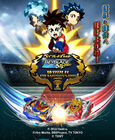 Img world championship-768x933