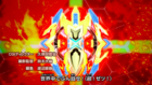 Chouzetsu Muteki Blader! OP 2 - Buster Xcalibur