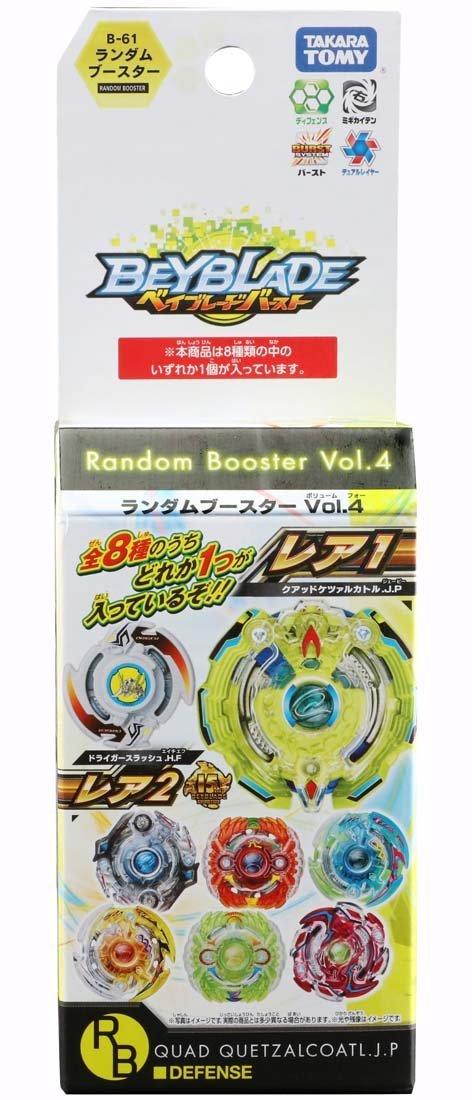 Rbv4 box.jpg