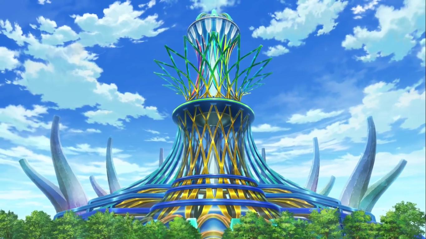 Rainbow Tree Arena