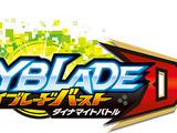 Beyblade Burst QuadDrive