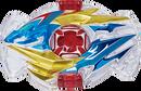 SuperkingChipDragon