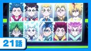 Beyblade Burst Sparking Episode 21 Japanese