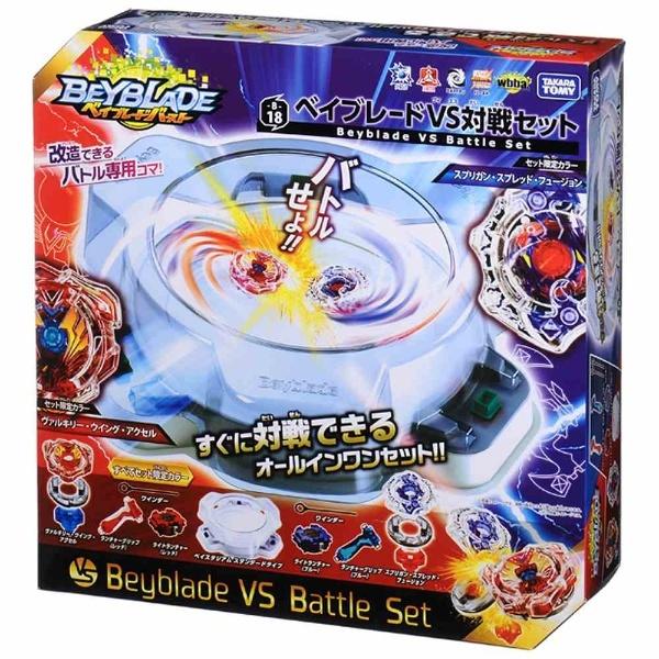 Beyblade VS Battle Set