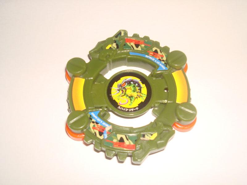 Attack Ring - Lizard Blocker
