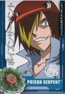 Reiji-mizuchi-