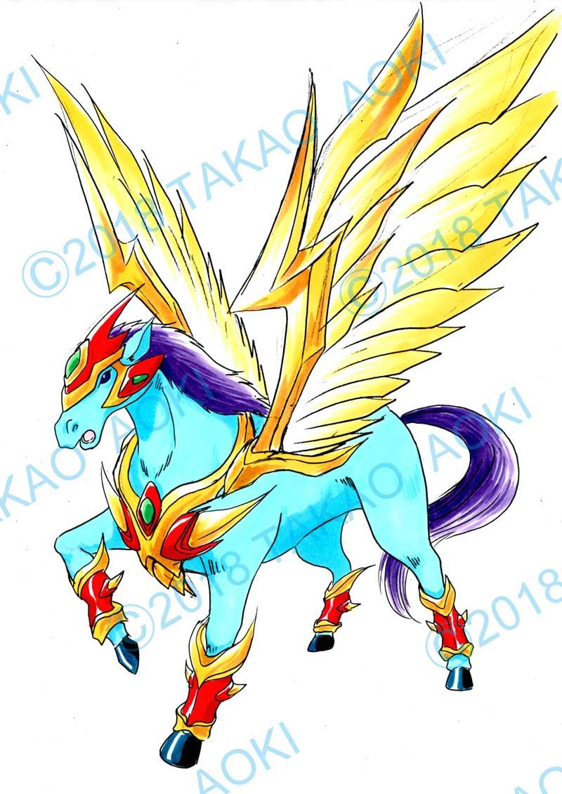 Bit Chip - Thunder Pegasus