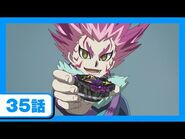 Beyblade Burst Superking Episode 35