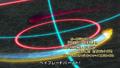 Gatti'n'Roll! OP 3 - Imperial Dragon vs. Prime Apocalypse