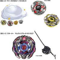 Play right away! Beyblade Special Set