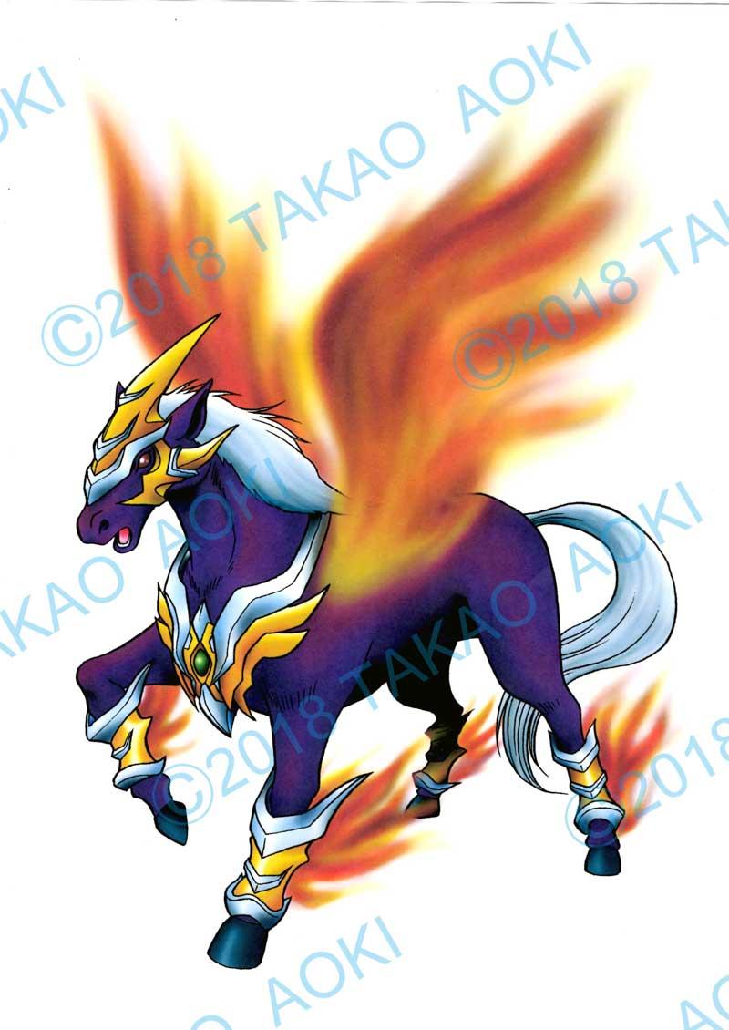Bit Chip - Torch Pegasus