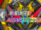 Beyblade Burst QuadDrive - Episode 10
