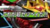 Turbo - 01 - Japanisch.png