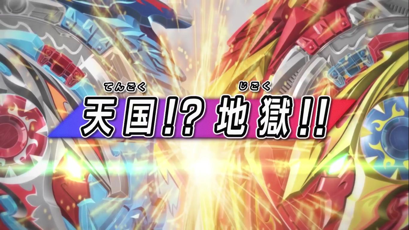 Beyblade Burst Surge - Episode 09