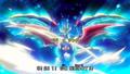 Gatti'n'Roll! OP 3 - Imperial Dragon's Avatar