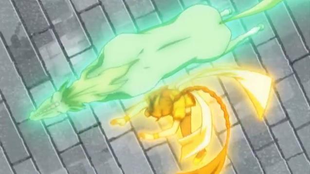 Fierce Lady Flash