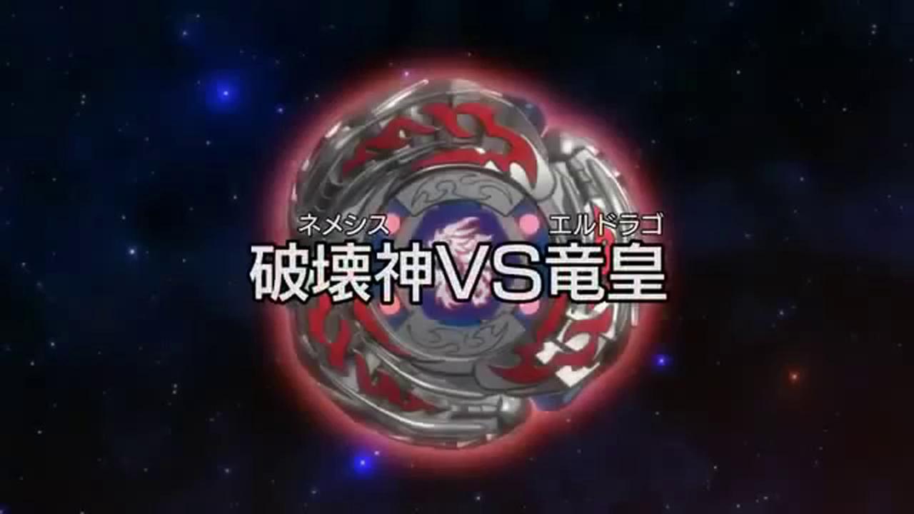 Beyblade: Metal Fury - Episode 44