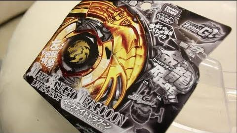 Golden_Limited_Edition_Beyblade_Dark_Knight_Dragooon_LW160BSF_UNBOXING_&_REVIEW!!_-_Beyblade_Zero_G-0