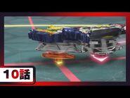 Beyblade Burst Dynamite Battle - Episode 10