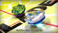 Gatti'n'Roll! - Ace Dragon vs. Bushin Ashura