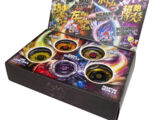 Legend Beyblade Set