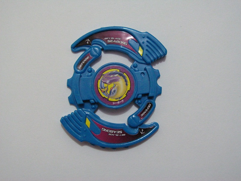 Attack Ring - Whale Attacker