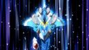 Beyblade Burst Chouzetsu Orb Egis Outer Quest avatar 13