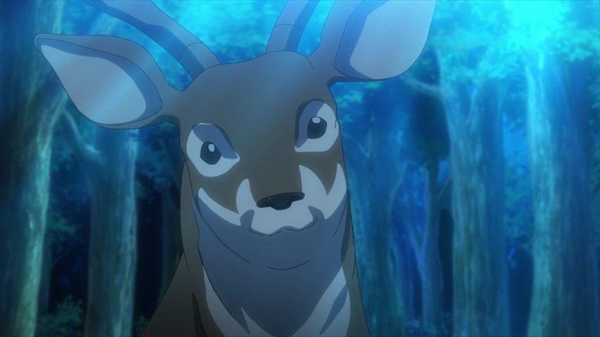 Free's Deer