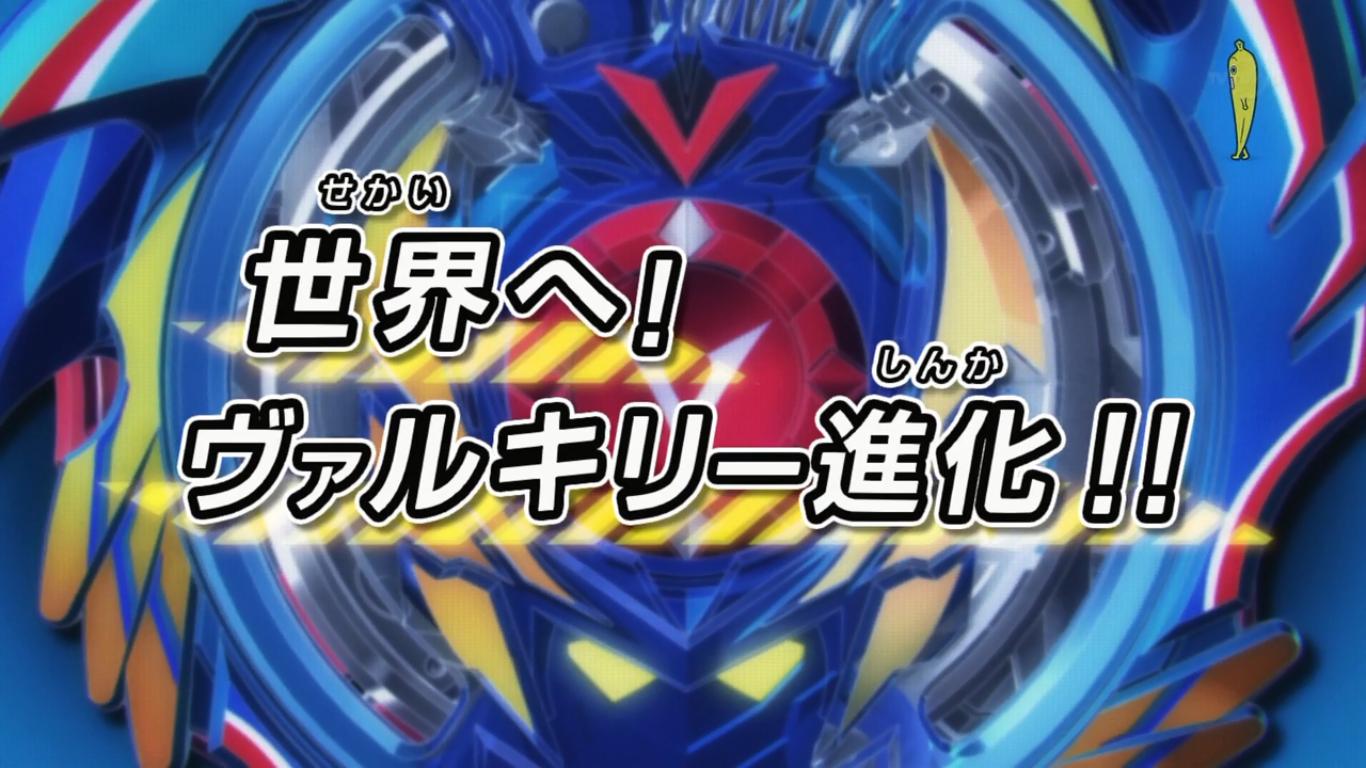 Beyblade Burst Evolution - Episode 01