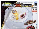 Beyblade Dynamite Battle Entry Set
