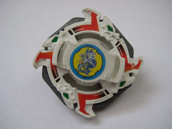 Attack Ring - Reverse Dragon