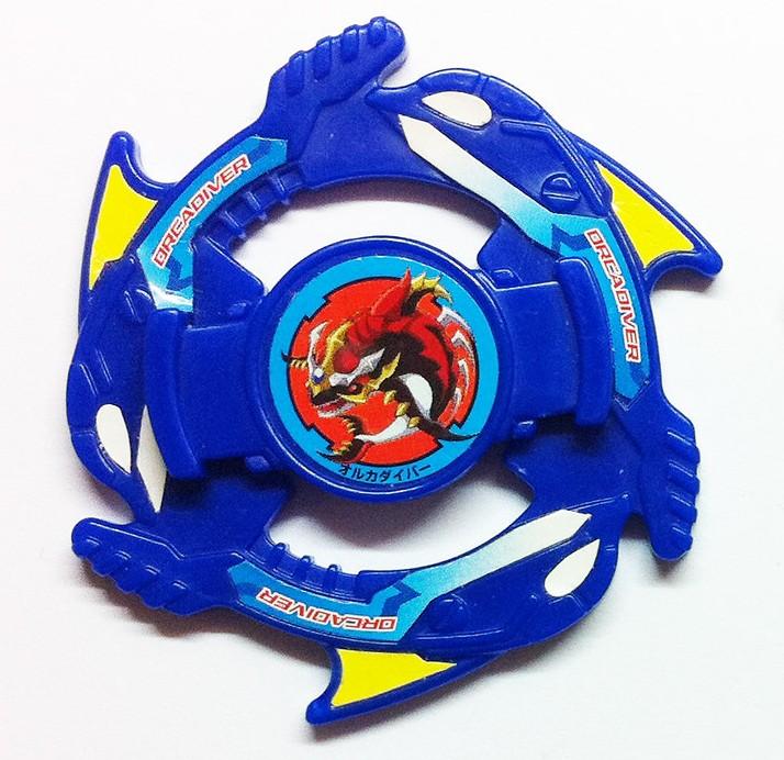 Attack Ring - Delta Wave