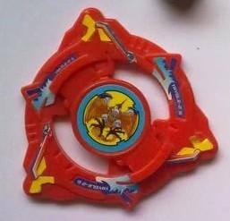 Attack Ring - Triple Beak
