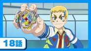 Beyblade Burst Sparking Episode 18 Japanese