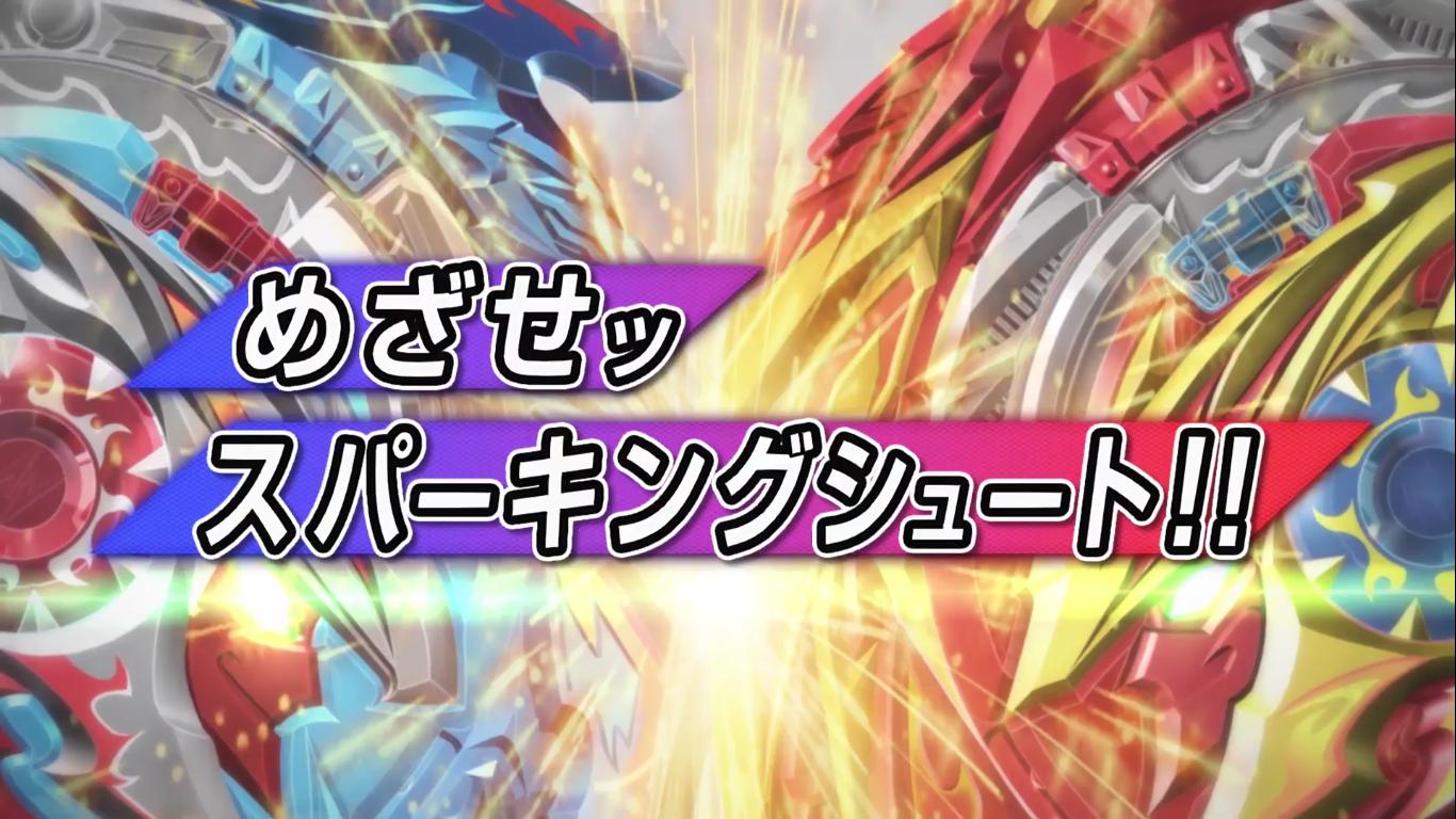 Beyblade Burst Surge - Episode 02