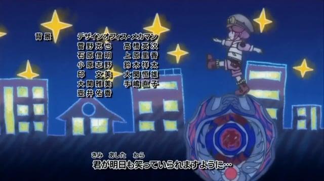 Beyblade Shogun Steel - ED - Looking up Smiling (We Go!)