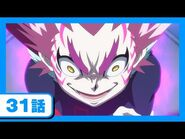 Beyblade Burst Superking Episode 31