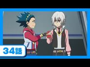 Beyblade Burst Superking Episode 34